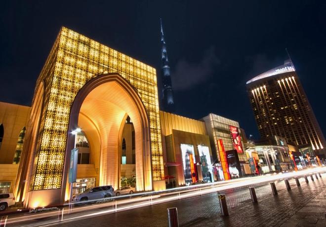 Nákupy v Dubaji  Najlepšie nákupné strediská v Emiráte  96f3de6914a